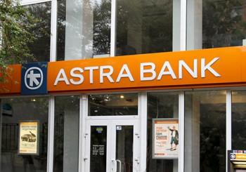 Астра Банк