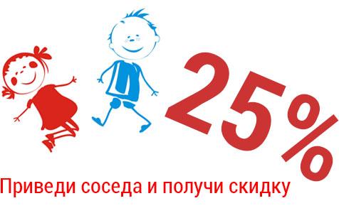 sosed-25