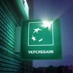 Отзыв Укрсиббанк