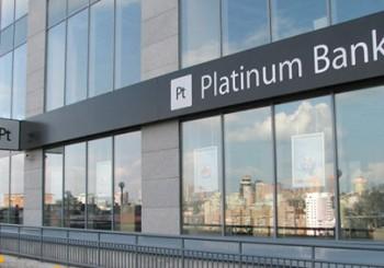 ВАТ «Платинум Банк»